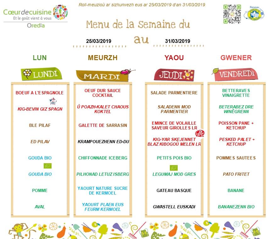 menu 2019 13